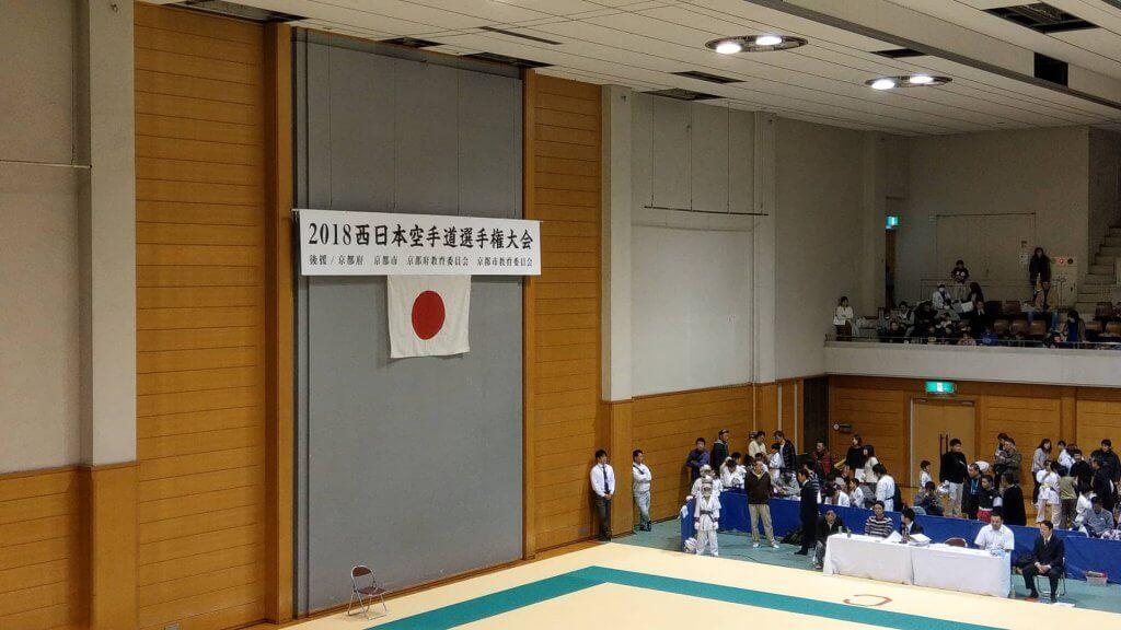 西日本空手道選手権大会
