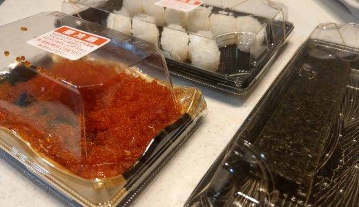 回転寿司はスシロー派です